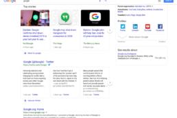 Nouvelle barre de recherche Google